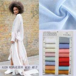 A120  时尚花蕾丝