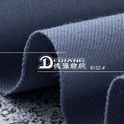 B152 怪斜砂洗棉