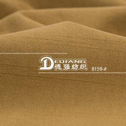 B159薄竹节洗水棉