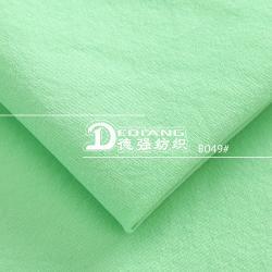 B049 平纹洗水棉